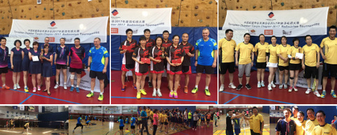 European Chamber Tianjin Chapter 2017 Badminton Tournament Successfully Held